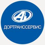 "ООО ""фирма Дортранссервис"""